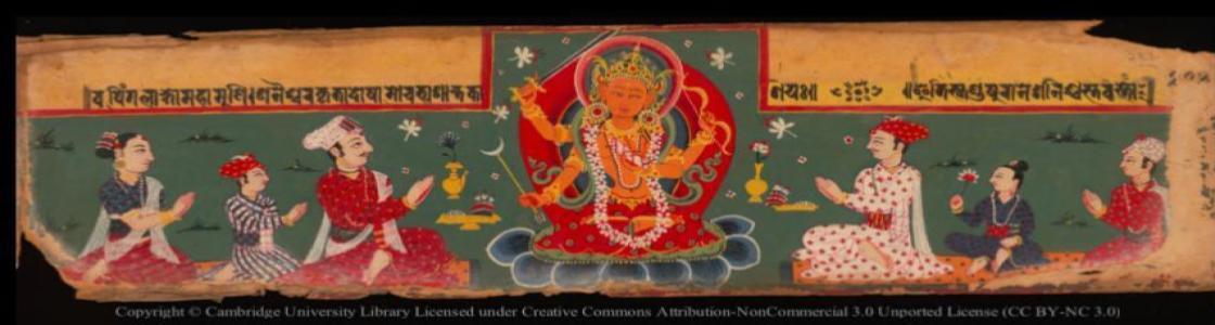 Ama Nepali